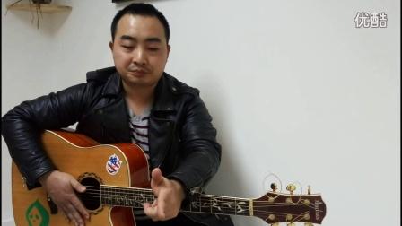 小5吉他教室】玫瑰(贰佰)前奏教学-玫瑰吉他谱 和弦谱,民谣 贰佰