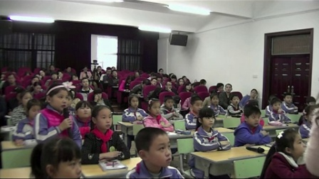 2014年国培计划湖南省中小学信息技术应用能力提升工程小学数学骨干教师培训班
