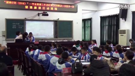 国培计划(2016年)--市县教师工作坊研修班研讨磨课活动现场