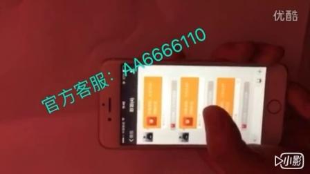 QQ红包快乐十分外挂软件