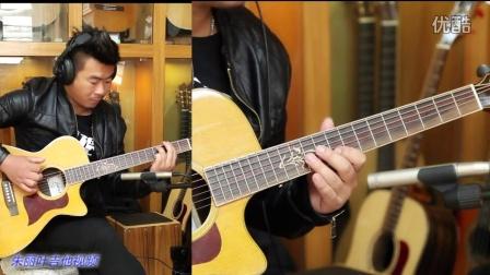 陈建《好男人》朱丽叶指弹吉他弹唱教学入门教程