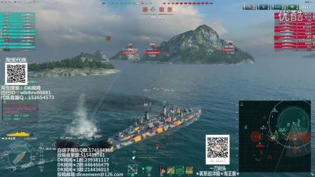 【战舰世界DK闻闻】第570期:人在点在!英系海王星强势防守全歼一路!