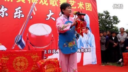 怀宁县九华桥黄梅戏歌舞艺术团演出之三十三【