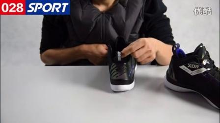 NIKE AIR JORDAN SUPER.FLY 5格里芬男子籃球鞋詳解 850700-012