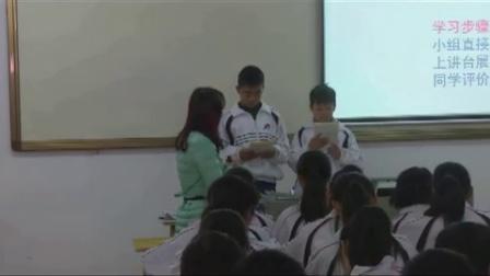 初中七年级语文《我的老师》教学视频,曾娟,金华市初中语文新课改赛课活动
