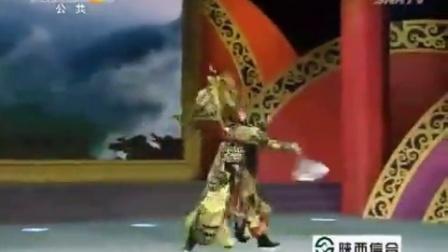 秦腔《临童山》王瑞武甘谷秦剧团