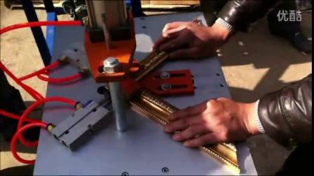 将军头画框订角工具 十字绣拼角机厂家 像框打钉机价格