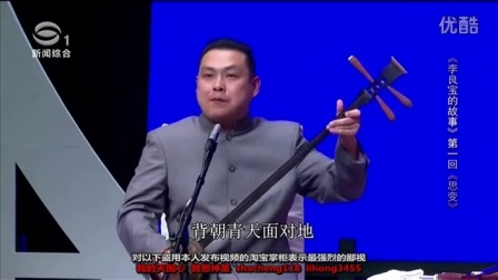 第六届中国评弹艺术节中篇评弹专辑·第6期