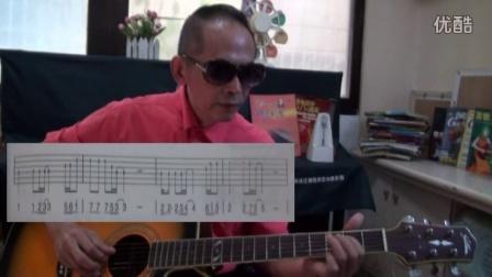 千千阙歌 吉他独奏谱