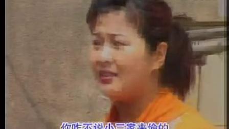 民间小调新娶媳妇偷公公全集