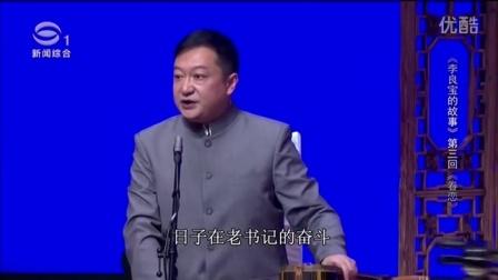 第六届中国评弹艺术节中篇评弹专辑·第8期【苏