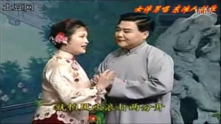 沪剧女伴男唱《大雷雨》 人盼成