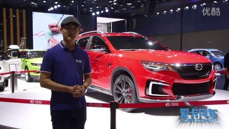 2016广州车展 陆风逍遥概念车 自主设计的新篇章