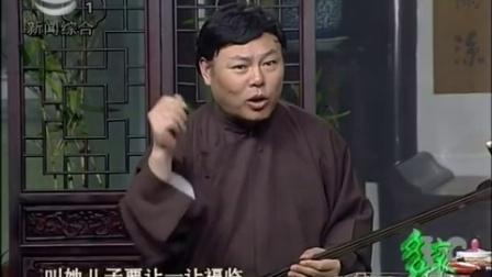 长篇弹词《多尔衮》02.豪格让位(司马伟.陆锦花