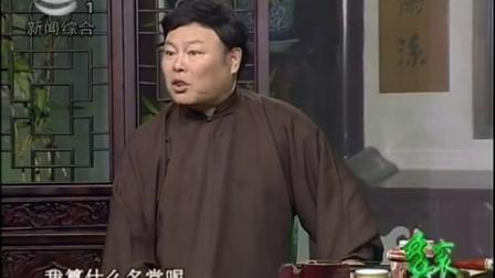 长篇弹词《多尔衮》14.破镜难圆(司马伟.陆锦花