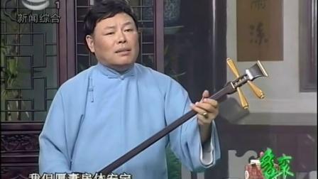 长篇弹词《多尔衮》12.豪格临终(司马伟.陆锦花