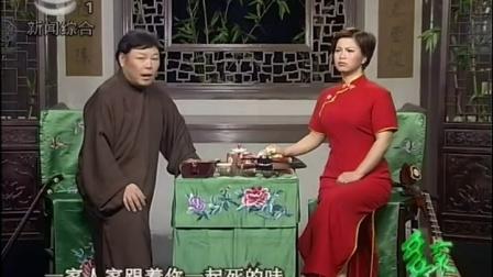 长篇弹词《多尔衮》18.点秀风波(司马伟.陆锦花