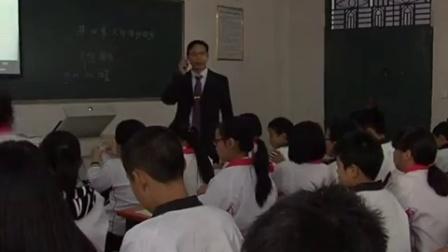 初中数学人教版七上《立体图形与平面图形》重庆龚岳业