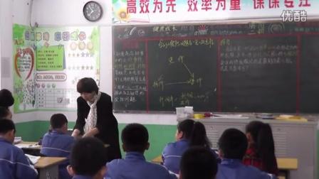 初中数学人教版七上《实际问题与一元一次方程》吉林陈莉
