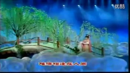 黄梅戏精彩唱段: 天女散花,神仙岁月我不爱等