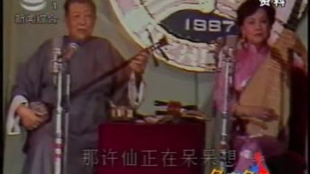 名家名篇赏析14.曹啸君【苏州评弹】
