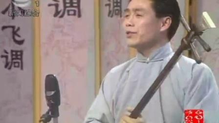 名人名段赏析44.黄嘉明【苏州评弹