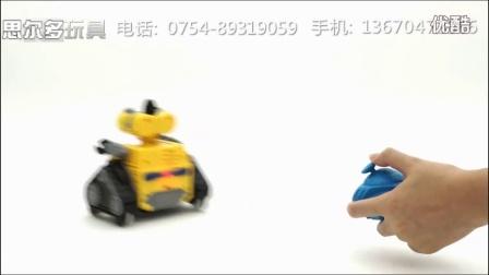 2.4G遥控滚球踢球足球特技机器人
