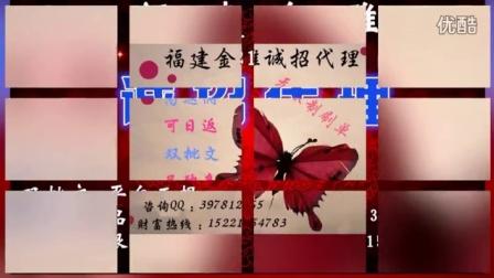 联系QQ:397812865  联系电话:15221354783福建金雅381会员火爆招商中