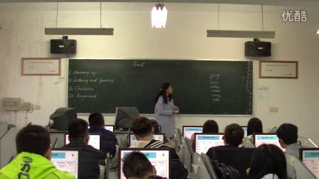 王芳老师教学视频