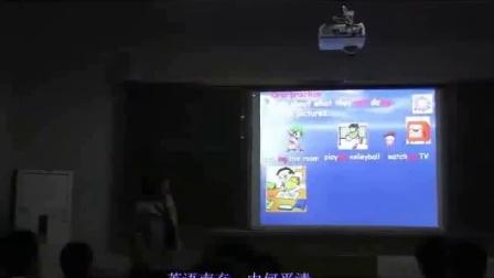 《I am watching TV》微课评选(人教版英语七上, 南充一中:何平清)