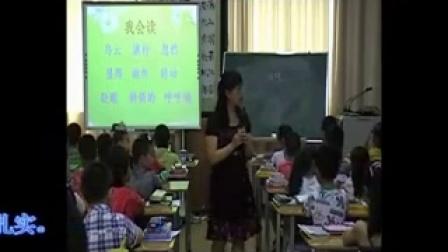 《画风》微课评选(人教版语文三下,延安路小学:温艳)