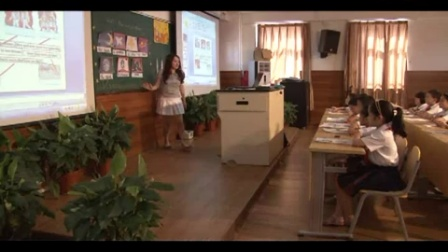 《Unit 1 Lesson 2》示范课(北师大版英语一年级起点五上,成都抚琴小学:陈谦)