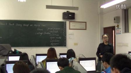 张燕老师讲课视频