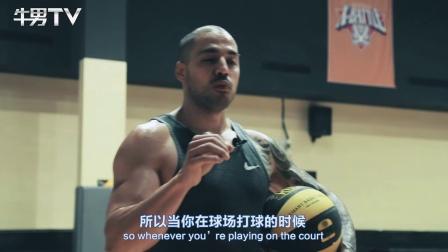 NBA火箭队前体能教练James独家运球训练方法大揭密!
