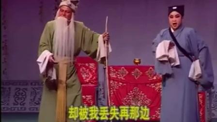 山东梆子三子争全集
