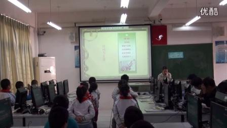 小学信息技术《设计书签》教学视频,吴旭芳,2015年11月福建省中小学信息技术优质课评比