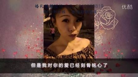 http://www.viplinger.cn/ in婚礼网上结婚 婚礼地点 农村婚礼视频