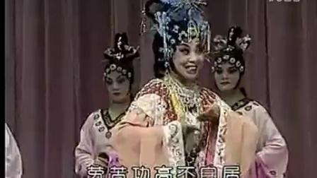 【晋剧】王爱爱《劝宫》选段