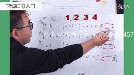 十孔口琴口琴_4孔教程入门_28孔口琴视频教程cs5抠图教学通道图片