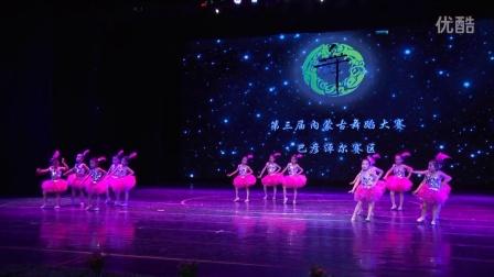 """第三届内蒙古舞蹈大赛""""巴彦淖尔赛区""""《粉可爱》"""