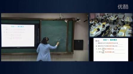 初中数学人教版七下《算术平方根》湖南彭文娟
