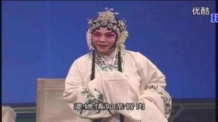 金典地方戏曲 视频之 河北梆子《窦娥冤》上_标