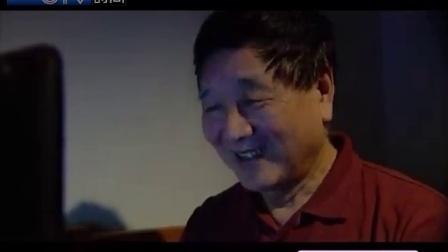 冷暖人生QQ群563150520 玫瑰 玫瑰我爱你(下)陈秦慕龙 赵丹