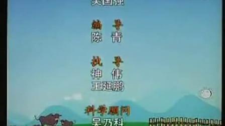 大爱三农-国家对养牛补贴政策06RZ6视频