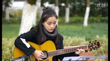 苏苏《天空之城》朱丽叶指弹吉他弹唱视频教程