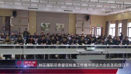 神农架播报—2016.11.21