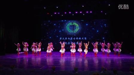 """第三届内蒙古舞蹈大赛""""巴彦淖尔赛区""""《草原上的小卓玛》"""