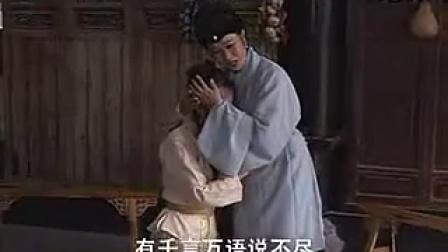 [黄梅戏]寡妇新娘