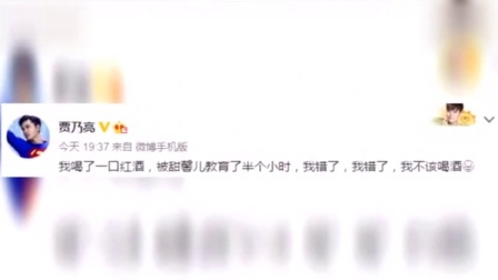 11月小甜馨探班贾乃亮 好奇宝宝助阵爸爸拍戏 161125