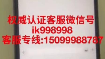 QQ微信红包尾数控制软件接龙群抢手气红包埋雷扫雷--